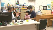 流感疫苗幼兒打得少 醫師分析三原因