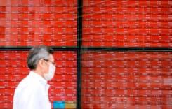 Semua perdagangan di bursa saham Tokyo terhenti karena masalah teknis