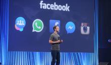 社群平台審查俄國媒體!俄議員提草案禁用臉書、推特