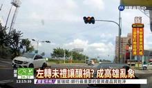 2機車相撞騎士噴飛 1死1重傷