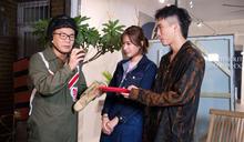 沈玉琳誤認陳彥允是她老公 方志友嚇到急撇清!