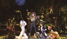 無畏疫情!音樂劇《貓》3度來台 北中南13場巡演6月起跑