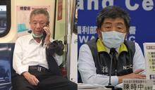 楊志良搭捷運沒戴口罩 陳時中:沒有開罰問題