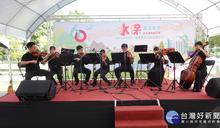 「水保藝遊奇境—水水童樂藝起來」年度南部水土保持盛會 就在臺南都會公園