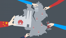 華為5G設備將面臨德國雙重審核