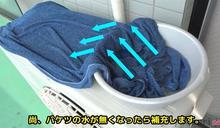 濕毛巾蓋冷氣會變涼?業者勸最好不要