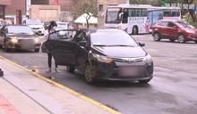 茫成這樣?澳洲前總理開車開一半「被當Uber司機」