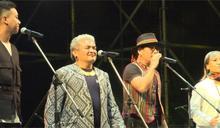 太平洋falifali音樂節 實力派歌手接力演唱
