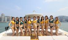 香港小姐2020 船P晒泳裝 大熱無影 陳煦凝勁減30磅迎戰
