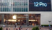 IPhone助蘋果業務火爆