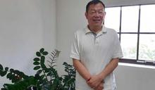 陽明交大校長遴選5小時 結果出爐林奇宏成首任校長