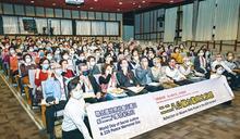 法稅真改革 良心救台灣(38)—二二八省思轉型正義的真義