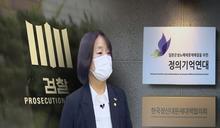 南韓慰安婦鬥士尹美香 涉貪污詐欺瀆職遭起訴