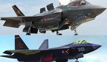 尷尬了!美軍認證「殲-31」山寨F-35 連共軍都「對他沒愛」