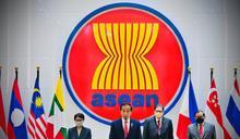 歐盟肯定東協達成緬甸「5點共識」