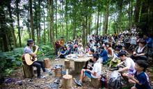 來場不插電森林音樂會!藝術家聚集東眼山揮灑創意表演