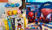 【有片】免代購!迪士尼官方文具旗艦店蝦皮獨家開賣 消費滿額再送餐具包、口罩套
