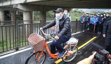 騎單車更安全!汐止五堵貨場河岸自行車道完工