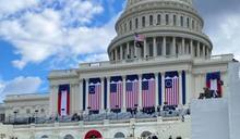 「蕭美琴上週早獲拜登邀請」台美斷交42年後首受邀美國總統就職典禮