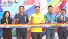 10月台北很color 彩虹觀光活動開跑