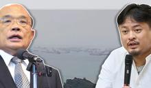 洪申翰直擊「中國抽砂船」密密麻麻盜馬祖海砂! 蘇揆:扣船嚴辦!