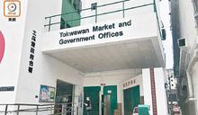 社署文書助理確診 於土瓜灣政府合署及九龍城法院上班