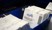 2020美國總統大選》紅色幻想?藍色移動? 專家提醒選票全開完才知真正贏家