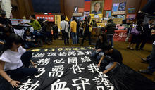 【Yahoo論壇/陳國祥】公民不服從的概念被法官濫用了