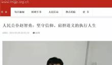 警匪本一家? 運鈔車劫殺案嫌犯 躲藏23年成法院副局長