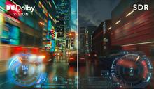 Xbox Series X 和 S 都將支援杜比視界遊戲和杜比全景聲遊戲