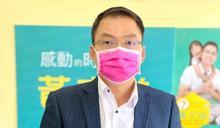 黃文益呼籲台電 暫緩實施夏季電價
