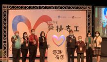 總統出席全國績優志工頒獎典禮(2) (圖)