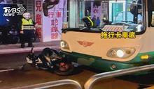 疑搶快!公車衝撞外送員 卡車底骨折送醫