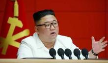 剛為誤殺道歉 傳金正恩將頒「表彰狀」給北韓將領