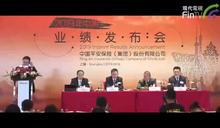 聚焦:中國平安(02318-HK)中期業績超預期