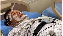 陳水扁躺病床成「電線人」陳致中透露父親症狀