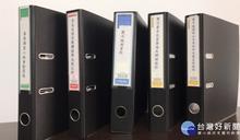 配合台南地檢署偵辦學甲爐碴案 環保局主動提供案件資料
