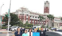 【有影】邀總統與江啟臣辯論萊豬 國民黨:蔡英文別神隱別怯戰
