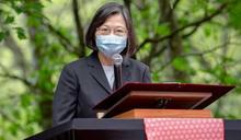 台灣被經濟學人封「最危險之地」 蔡英文發臉書這麼說