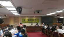 青年學生化身立委「質詢」 力促修憲落實18歲公民權