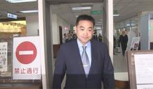 裝GPS跟蹤妻 華南王子林知延判拘役15天定讞