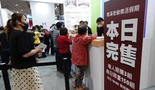 台北國際旅展 熱銷產品完售 (圖)