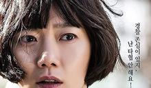 不只《祕密森林》韓汝珍,她們都是韓劇超殺女警!