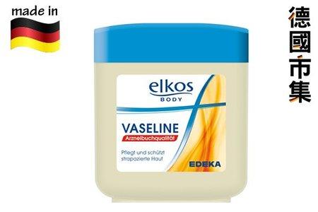 德國elkos 醫藥級 凡士林 125ml