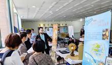 桃市青年盃在地循環材料文創競賽 在開南大學舉行決賽