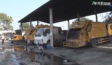 清潔隊員燒雜物 害隊上7輛車燒毀