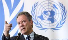 世界糧食計劃署獲和平獎 署長:受寵若驚