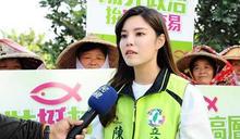 控「最強村姑」陳筱諭背後有國共 綠委賴惠員遭起訴