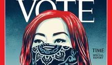 百年來首次改封面刊名 《時代》雜誌籲美國人投票