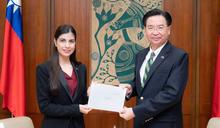 尼加拉瓜新任駐台大使李蜜娜 2018年銘傳大學畢業 (圖)